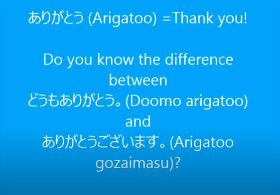 #26 Doomo Arigatoo VS Arigatoo gozaimasu