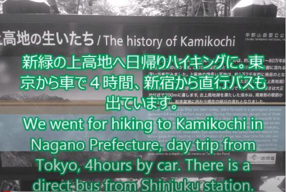 #33 Kamikochi Hiking in Spring 新緑の上高地