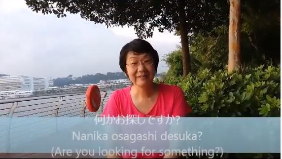 #37 How to offer help to Japanese tourists 日本人観光客を手助けする表現